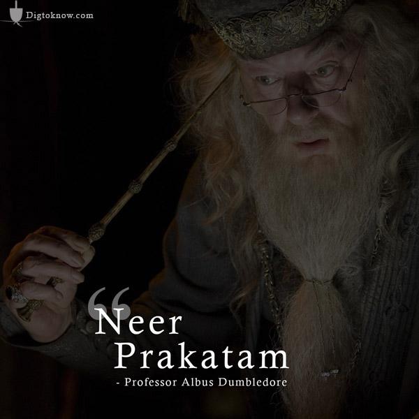 Dumbledore Aquamenti spell