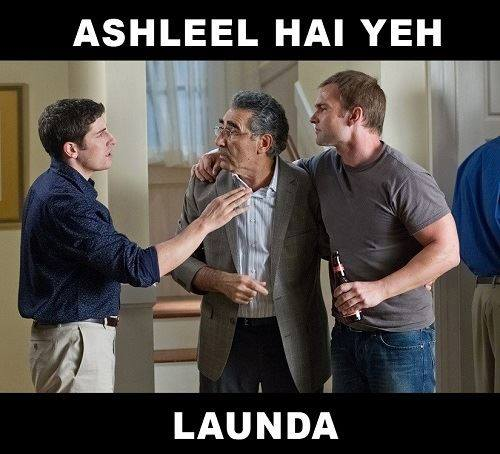 Ashleel Lauda - Bollywood Reactions to Hollywood