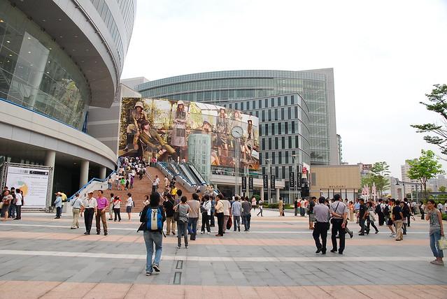 Kaohsiung Arena