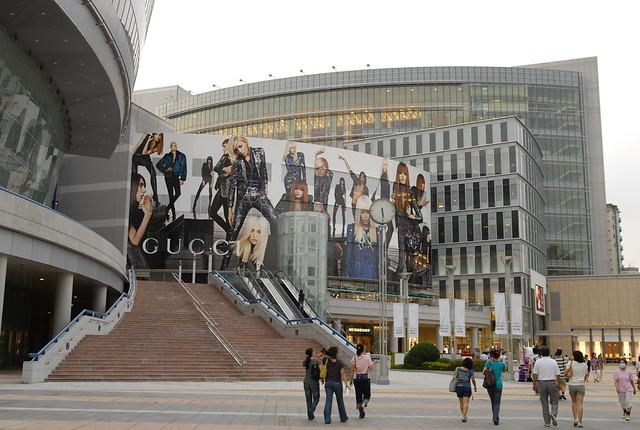 Hanshin Arena X GUCCI
