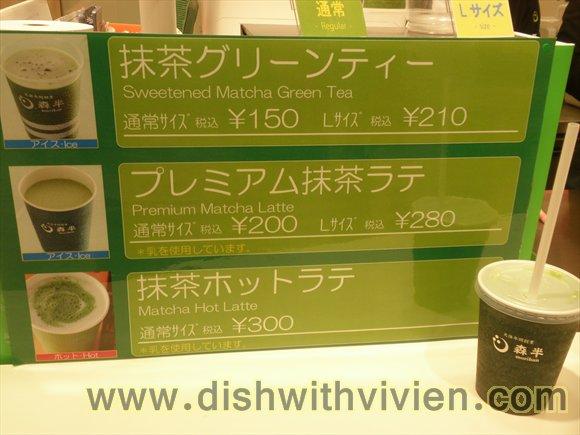 2014May_Osaka27.JPG