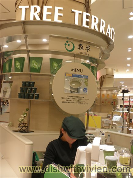 2014May_Osaka26.JPG