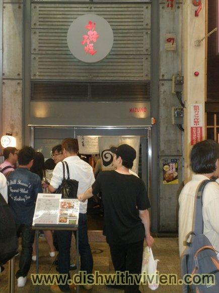 2014May_Osaka50.JPG