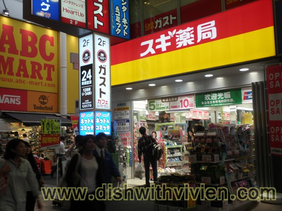 2014May_Osaka113.JPG
