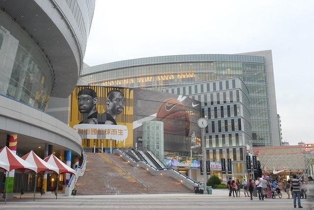 Hanshin Arena