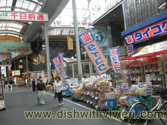 2014May_Osaka115.JPG
