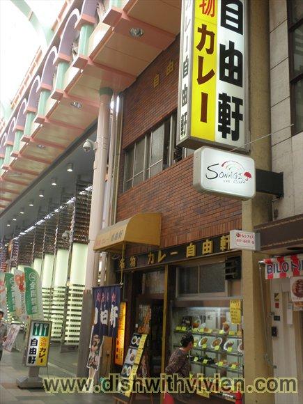 2014May_Osaka93.JPG