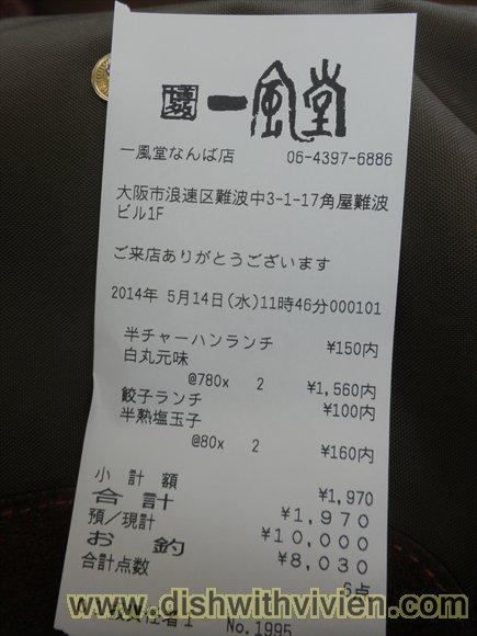 2014May_Osaka24.JPG