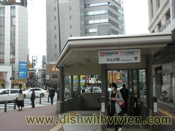 2014May_Osaka25.JPG