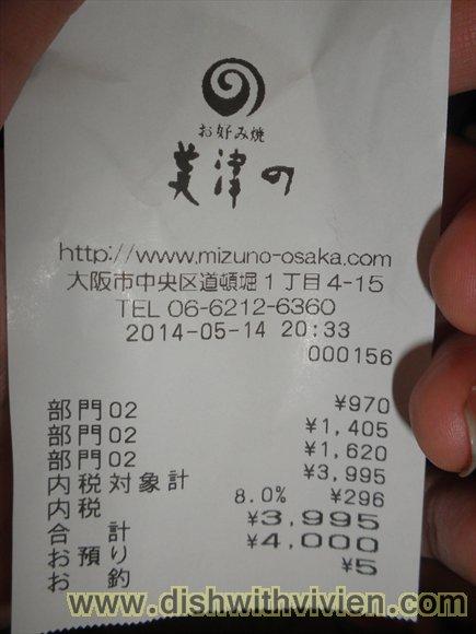 2014May_Osaka66.JPG