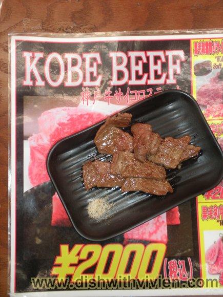 2014May_Osaka77.JPG