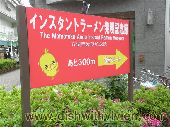 2014May_Osaka32.JPG