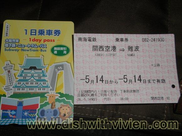 2014May_Osaka2.JPG