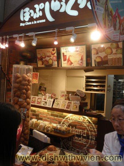 2014May_Osaka104.JPG