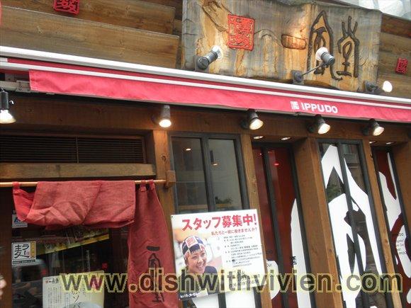 2014May_Osaka14.JPG