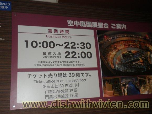 2014May_Osaka43.JPG