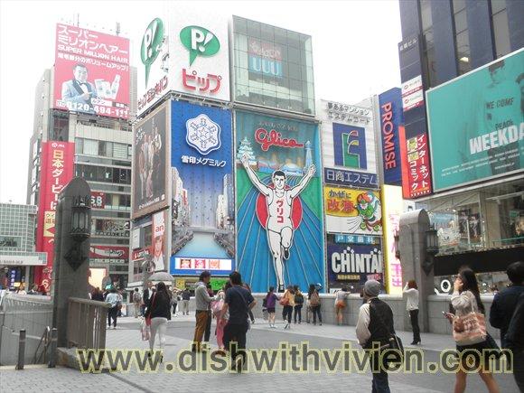 2014May_Osaka97.JPG