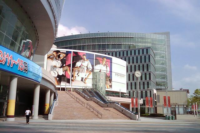 Hanshin Arena x YSL