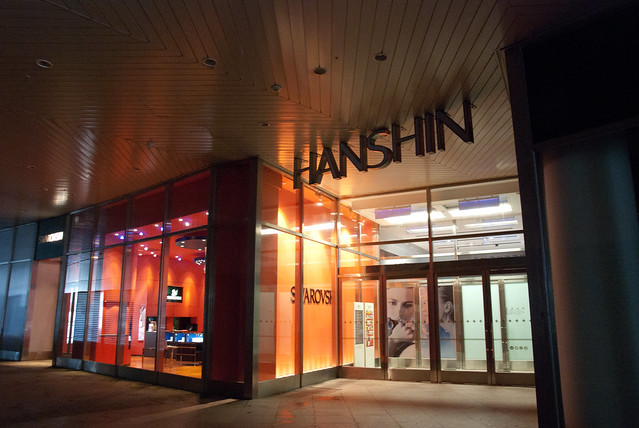 Hanshin Arena Inner Path
