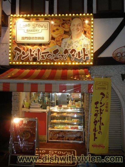 2014May_Osaka67.JPG