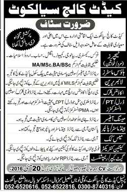Cadet College Sialkot Requires Staff