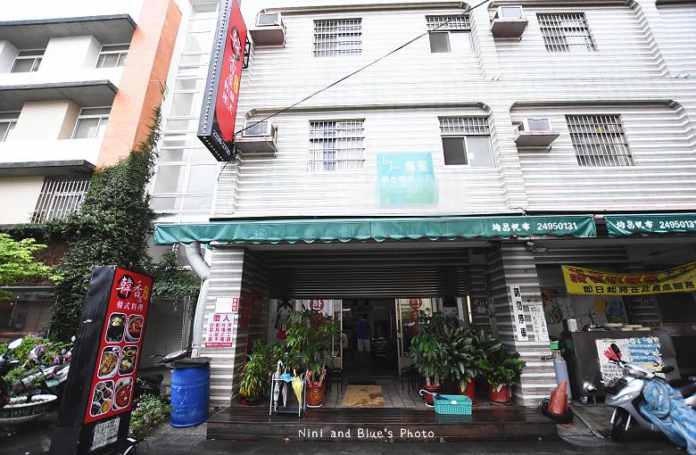 台中霧峰韓式料理韓香屋18