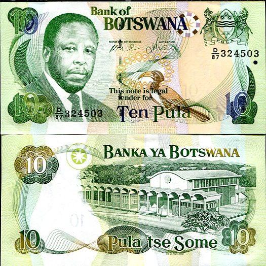 10 Pula Botswana 2002, Pick 24a