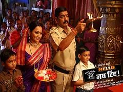 [Poster for Hello Jai Hind with Gajendra Aahire, Kedarh Shinde, Vinay Apte, Nitin Desai, Trupti Bhoir]