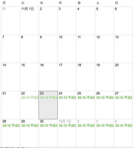 calendar1-11