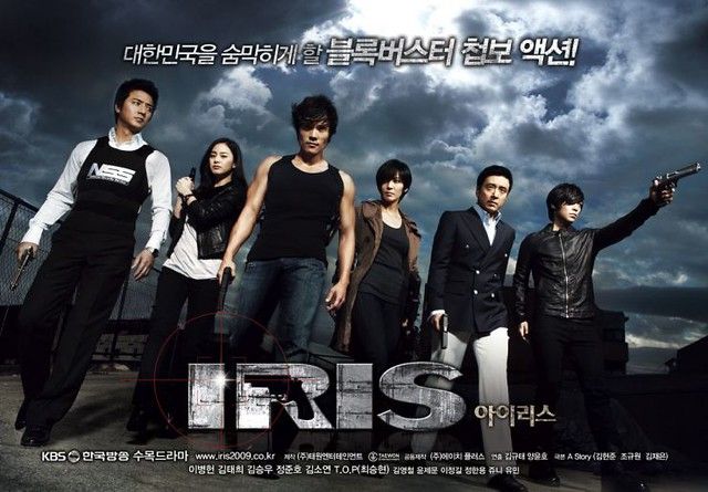 Xem phim Iris - Điệp Vụ Sinh Tử - Mật Danh Iris 2009