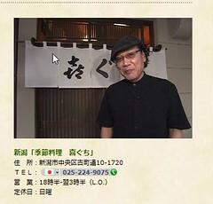 吉田類の酒場放浪記 BS-TBS