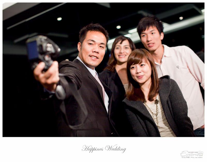 [婚禮攝影] 威智&佳慧  婚禮紀錄_0190