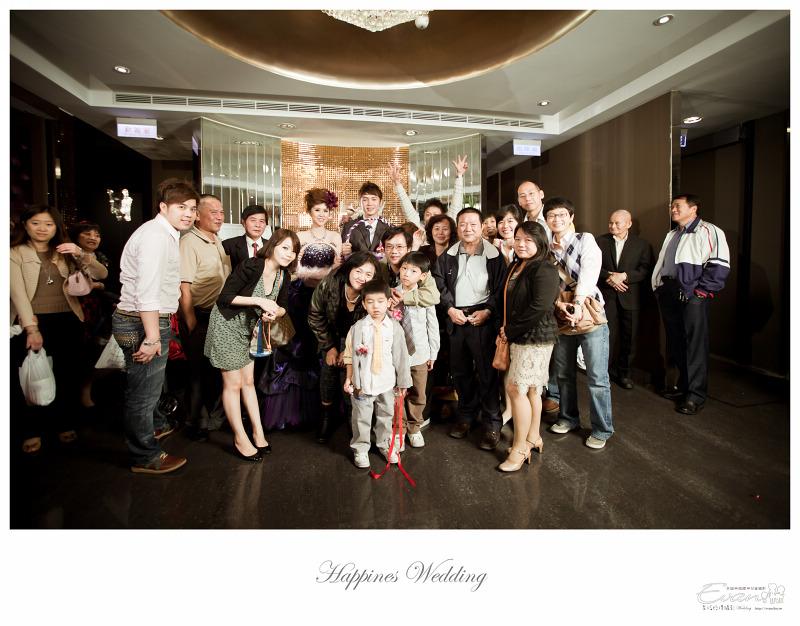 [婚禮攝影] 威智&佳慧  婚禮紀錄_0362
