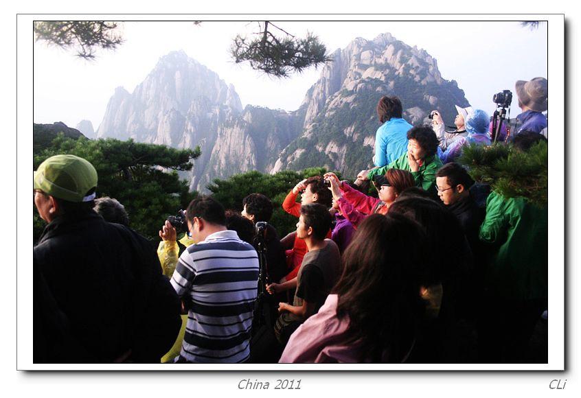 2011回国游 黄山西海大峡谷, 北海景区遇观音