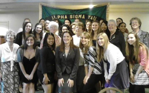 Epsilon Mu Chapter