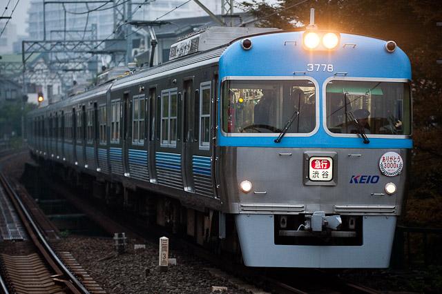 京王電鉄井の頭線 3000系 3028F HM付き列車 1106