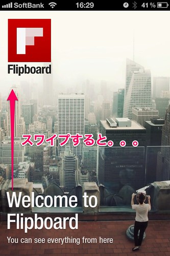 flipboard1-2