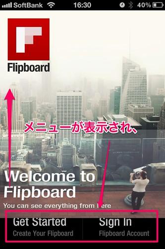 flipboard1-3