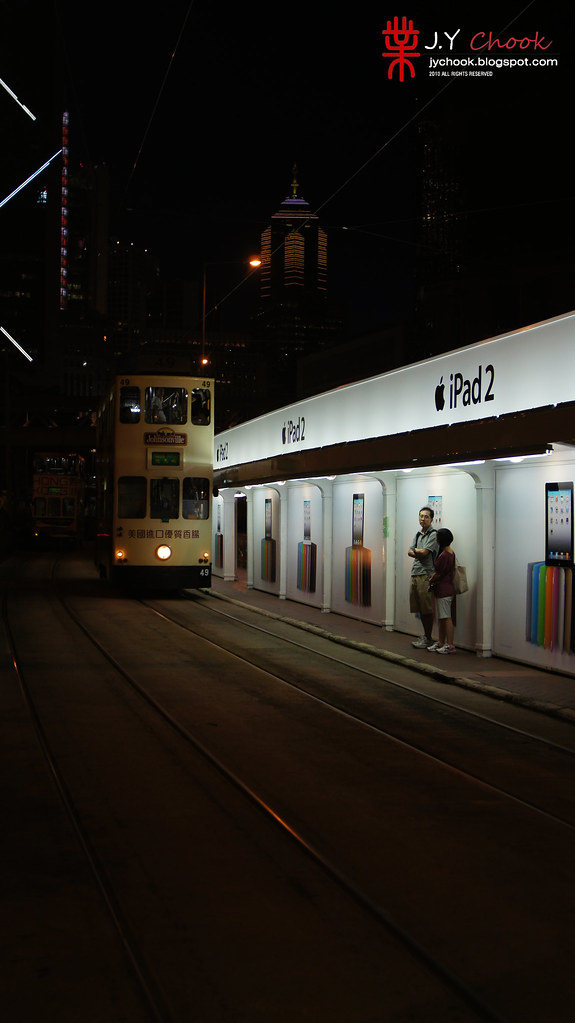 Tram @ Hong Kong