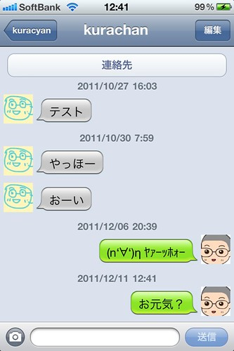 IMG_3388