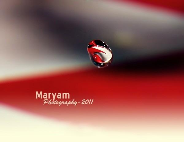 Images of Maryam Name Signatures - #rock-cafe