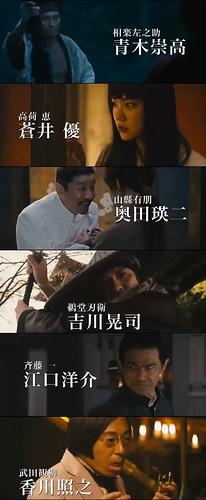 111216(2) - 預定2012/8/15上映的電影《神劍闖江湖》正式公開首支預告片!將在2012/2/11首映的電影《逆轉裁判》則是推出第二支預告片!