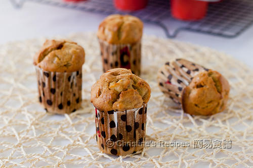 Banana Apple Muffins02