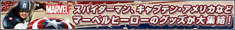 banner_468x60_a01