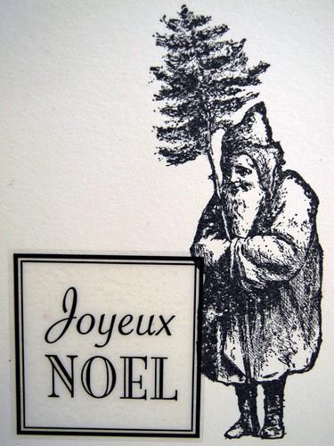 Joyeux Noel (detail)