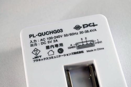 PLANEX PL-QUCHG03