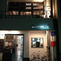 1階ではデリとお菓子が買えて、2,3階はブラッスリー、4階ではお菓子教室をやってるみたい。かわいくてフランス愛に溢れてて安くて良いお店!