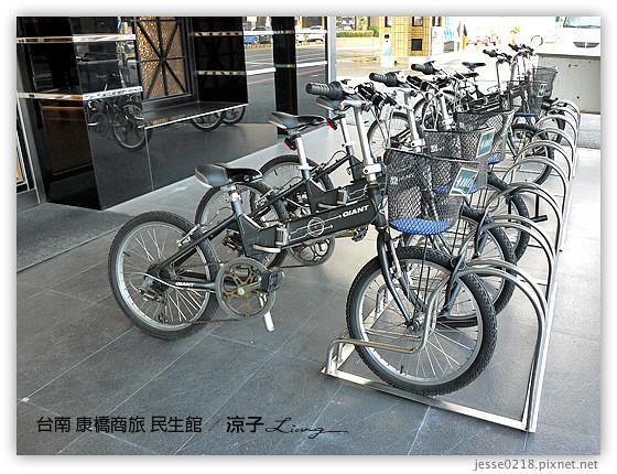 台南 康橋商旅 民生館 1