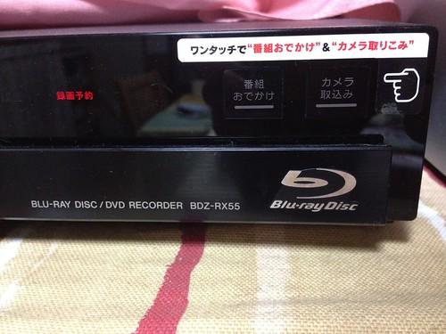 カメラロール-765