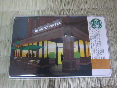 Starbucks Card 'STORE'